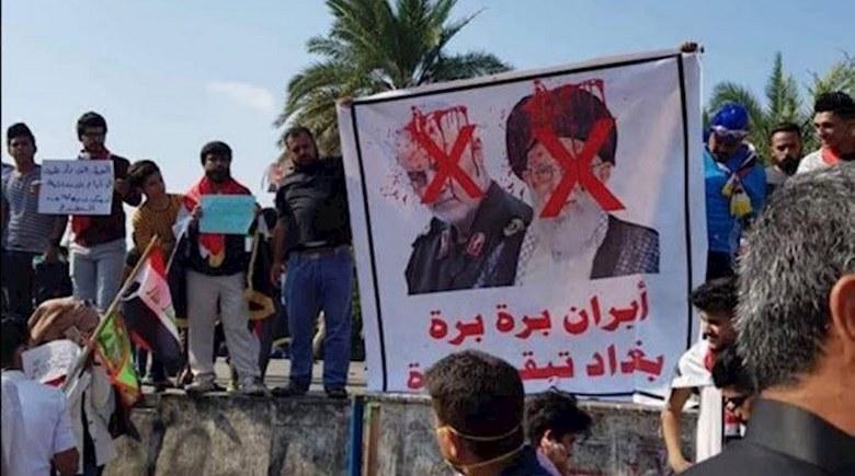 خامنهای و سبوی شکستهٔ عراق