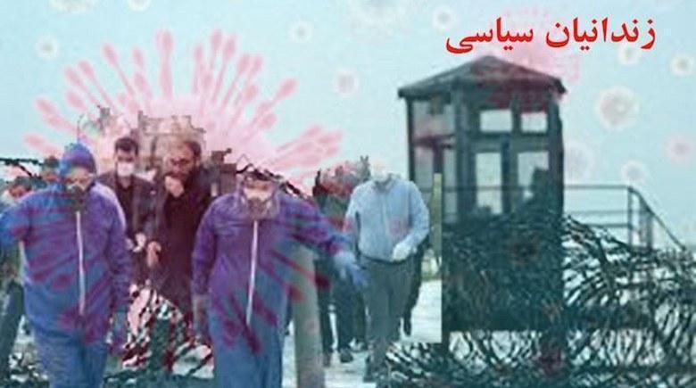 صدای پای قتلعام، در زندانهای خامنهای