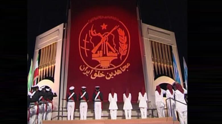 وقایع تاریخی سازمان مجاهدین خلق ایران از آغاز (1344) تا 1396