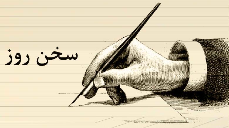باز هم طرح ۳فوریتی، باز هم حکم حکومتی