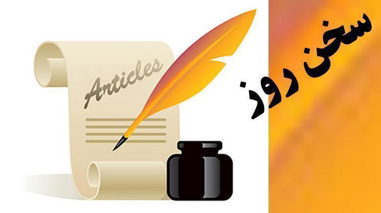 سراسیمه و هراسان از عواقب لیستگذاری و سیل