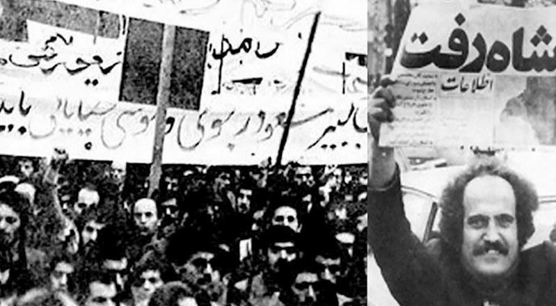 چهار روزی که ایران را تکان داد